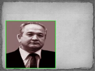 Хазиахметов Тавиль Гиниятович. Народный художник Татарстана, заслуженный дея