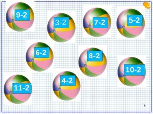 9-2 10-2 4-2 8-2 5-2 11-2 7-2 6-2 3-2 *