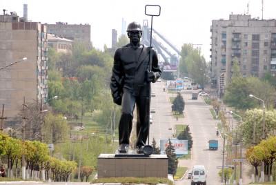 Памятник металлургам в Енакиево - METALL