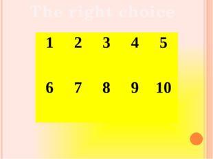Решите чайнворд, вписав в его клеточки антонимы данных слов: Late, no, big, m