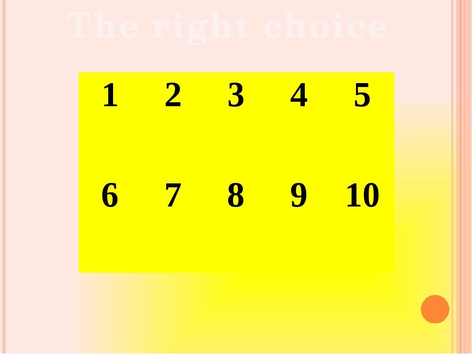 Решите чайнворд, вписав в его клеточки антонимы данных слов: Late, no, big, m...