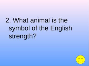 2. What animal is the symbol of the English strength?