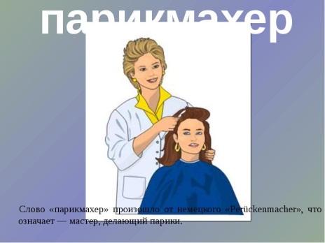 http://rpp.nashaucheba.ru/pars_docs/refs/166/165707/img2.jpg