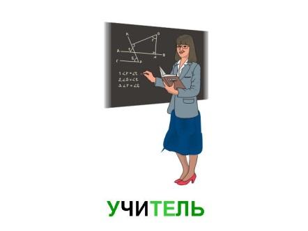 http://prim2school.ucoz.ua/_si/0/27267226.jpg
