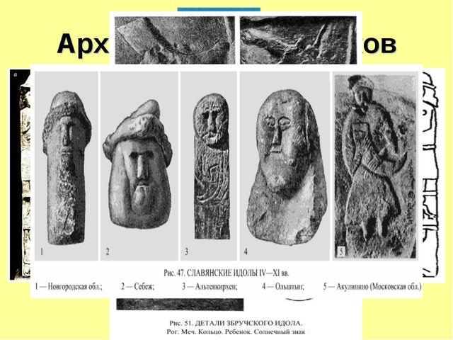 Архитектура 10-11 веков Это период существования единого государства с центро...