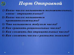 Море ошибок (устная работа) Найдите ошибку и объясните, в чем она? 1) 2) 3) 4