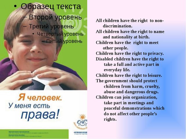 All children have the right to non- discrimination. All children have the ri...