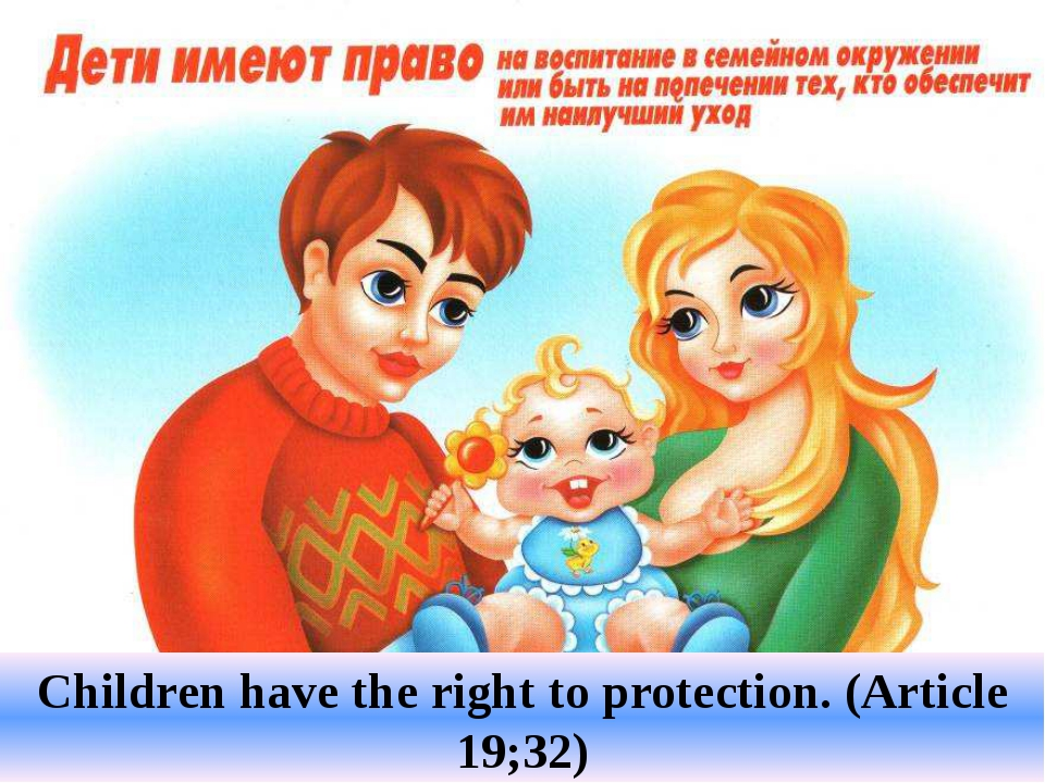 Children have the right to protection. (Article 19;32)