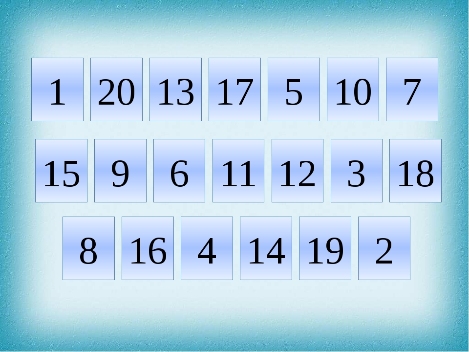 1 20 5 17 13 10 7 15 9 12 11 6 3 18 8 16 19 14 4 2