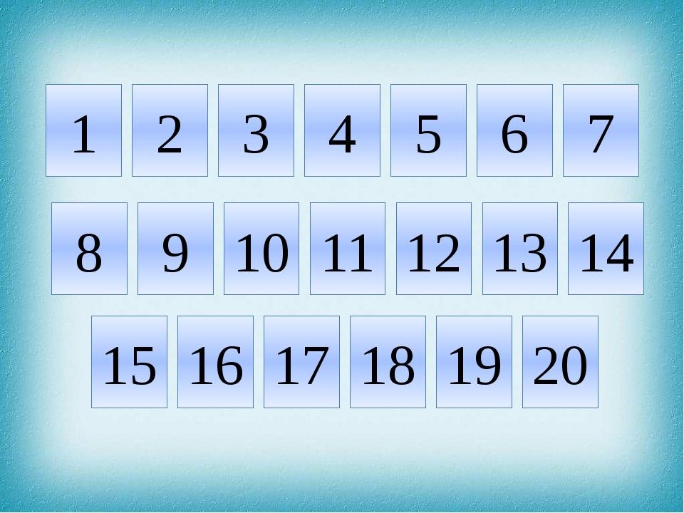 1 2 5 4 3 6 7 8 9 12 11 10 13 14 15 16 19 18 17 20