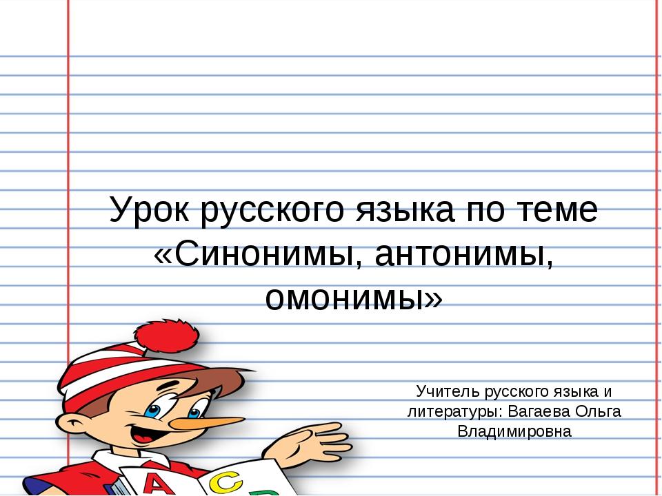 Как сделать уроки по русскому языку 2 класс