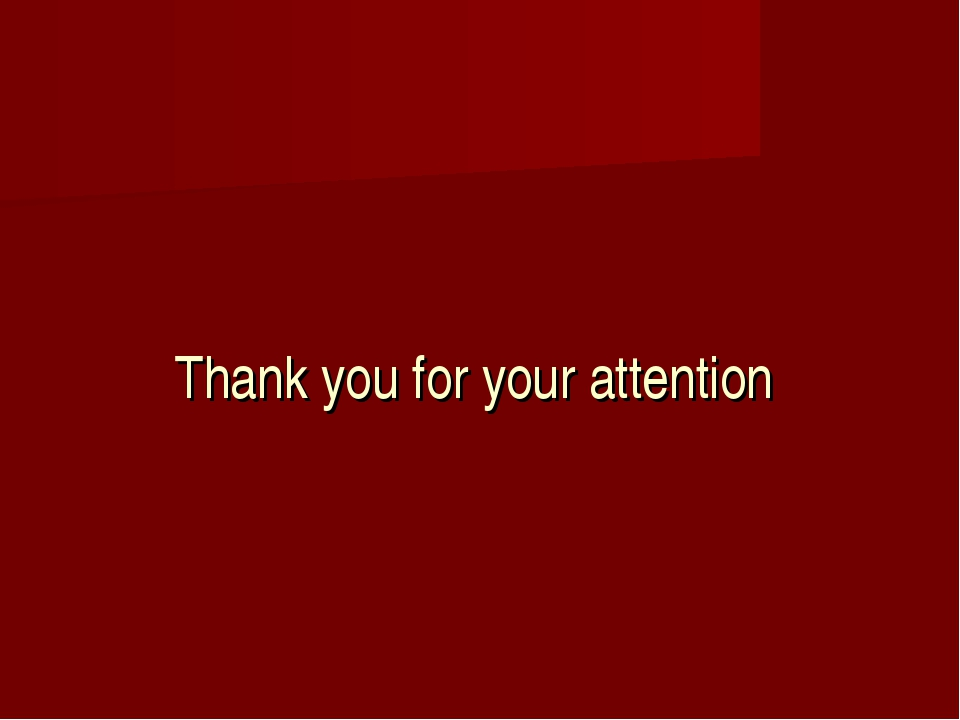 Тhank you for your attention