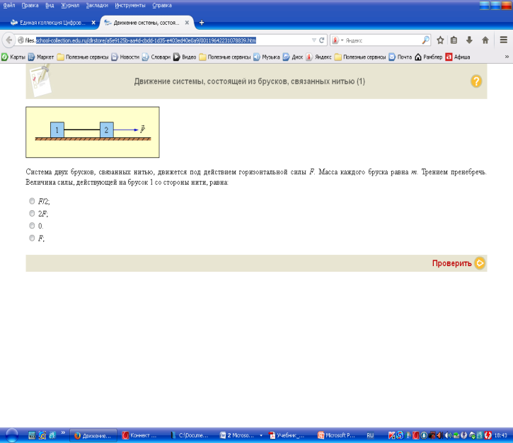 hello_html_m6e8ddb32.png
