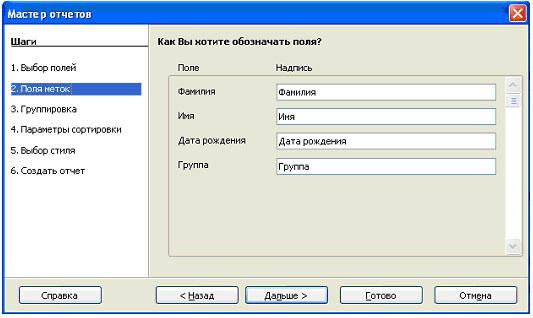 hello_html_m48aeccb9.png