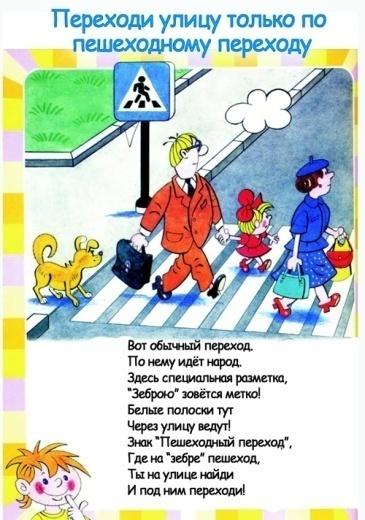 C:\Users\Ильмира\Pictures\4.jpg