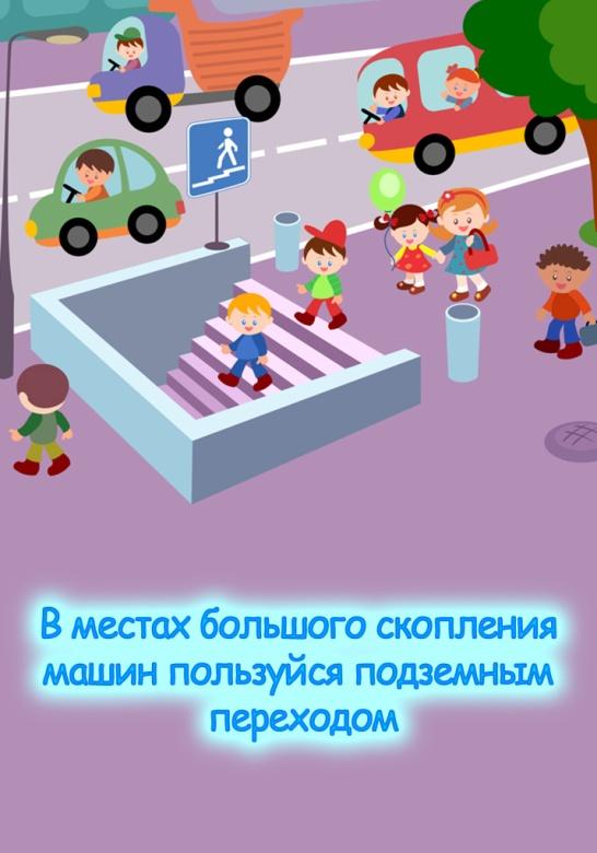 C:\Users\Ильмира\Pictures\03_2.jpg