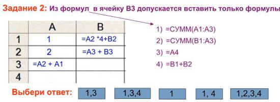 hello_html_29b2da3d.png