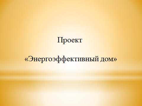 hello_html_7deefa29.png