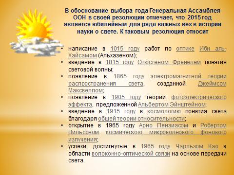 hello_html_m3ec1ad7a.png