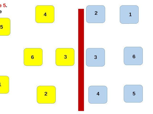 1 1 2 3 4 5 6 1 2 3 4 5 6 Задание 5. Найдите ошибки