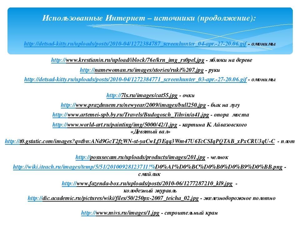 http://www.krestianin.ru/upload/iblock/76e/krn_img_rs0pel.jpg - яблоки на дер...