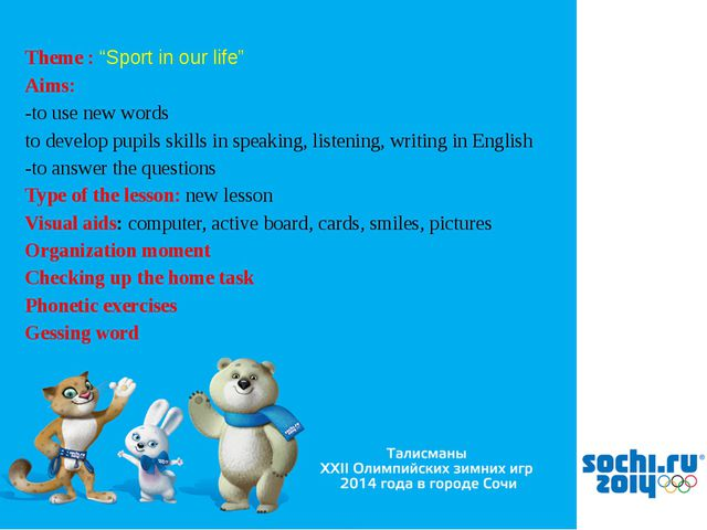 """Theme : """"Sport in our life"""" Aims: -to use new words to develop pupils skills..."""