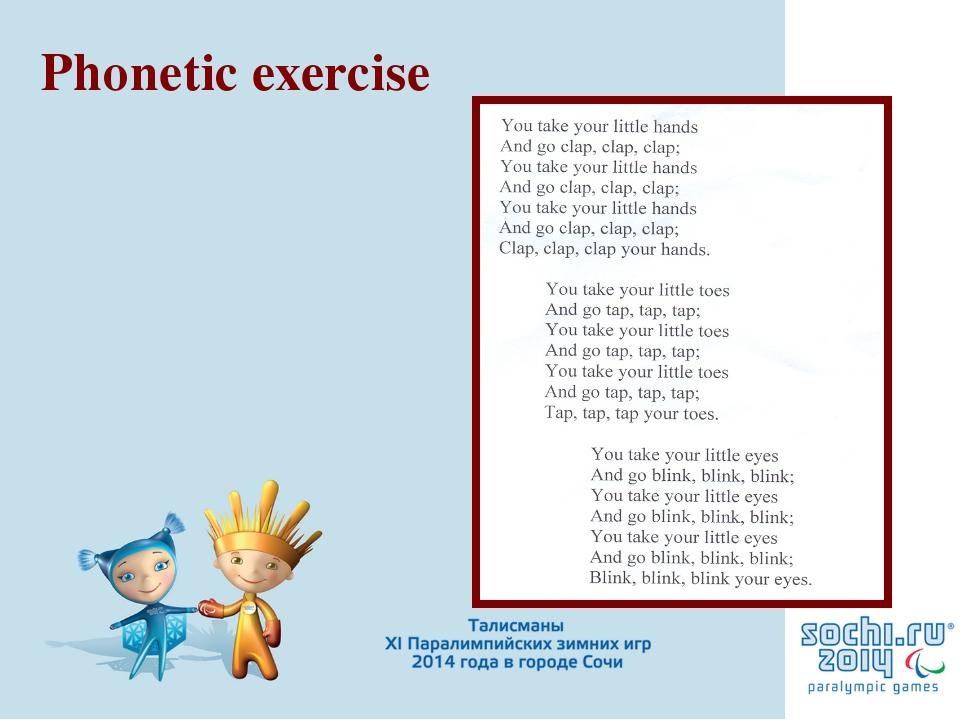 Phonetic exercise