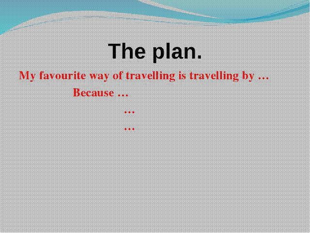 The plan.