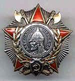 http://festival.1september.ru/articles/651032/image002.jpg