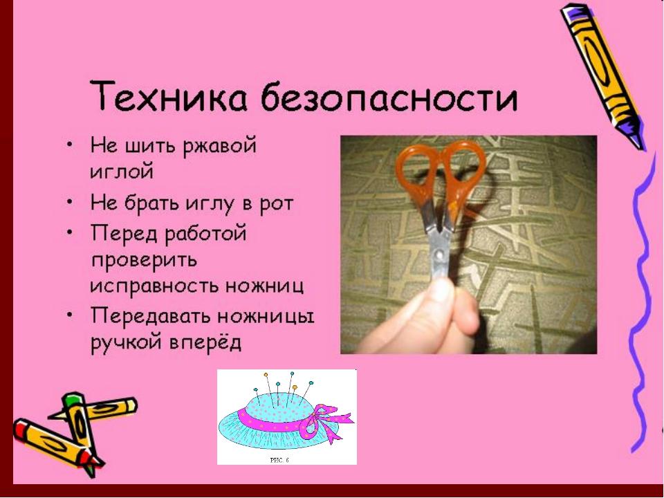 http://dduyt.ru/forum/imgs/560482e3392dc.jpg