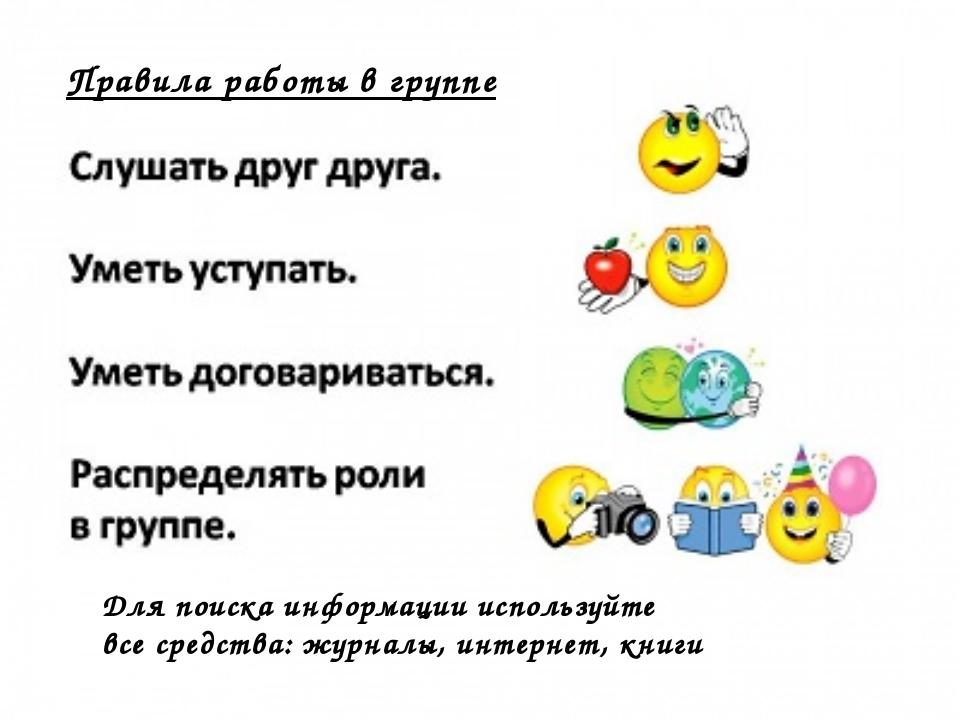 http://fs00.infourok.ru/images/doc/116/136227/img1.jpg