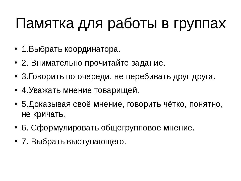 http://www.metod-kopilka.ru/images/doc/20/14297/img3.jpg