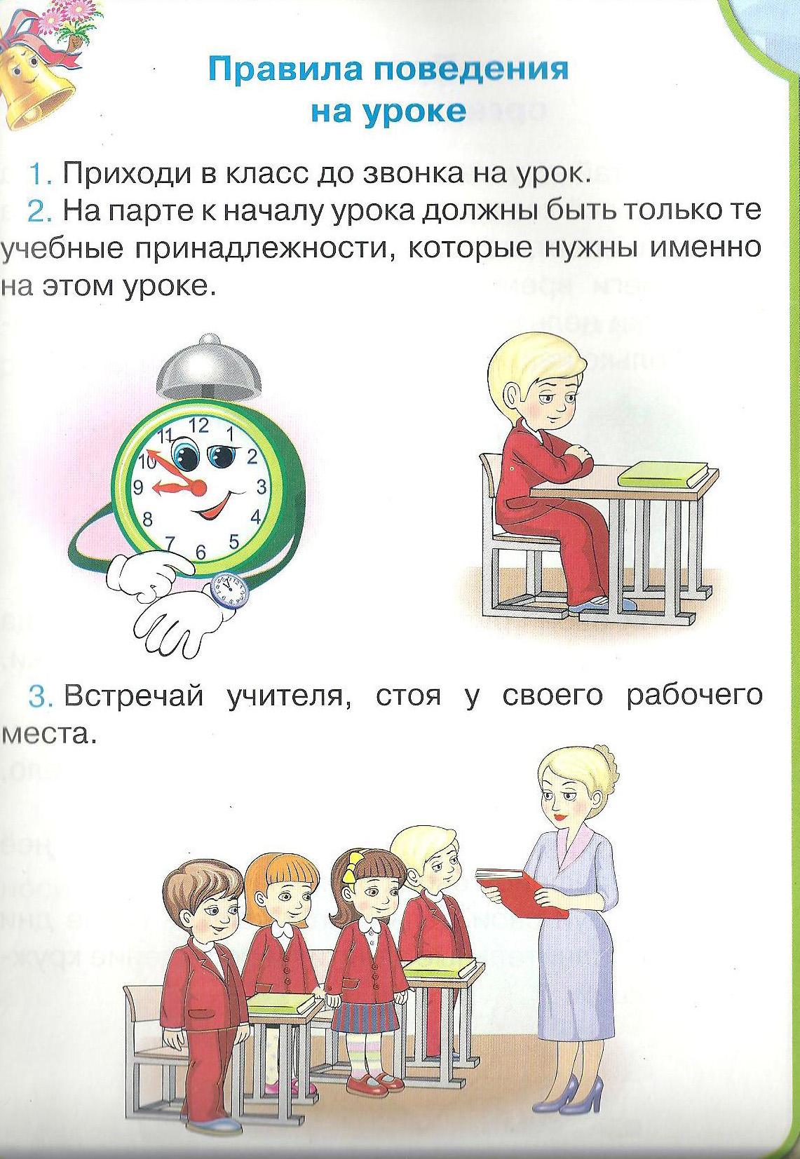 http://poznaj-ka.at.ua/4.jpg