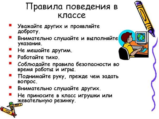 http://cs622423.vk.me/v622423296/3f47/Bd4M-nyguIs.jpg