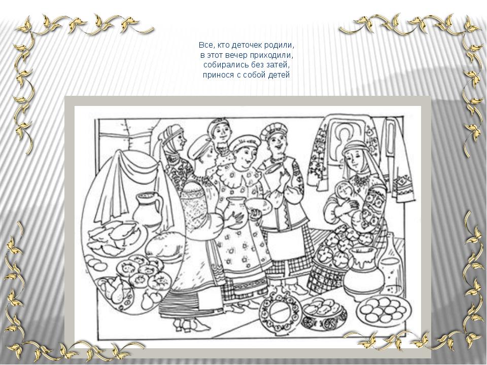 Анимированные открытки, русские праздники картинки раскраски