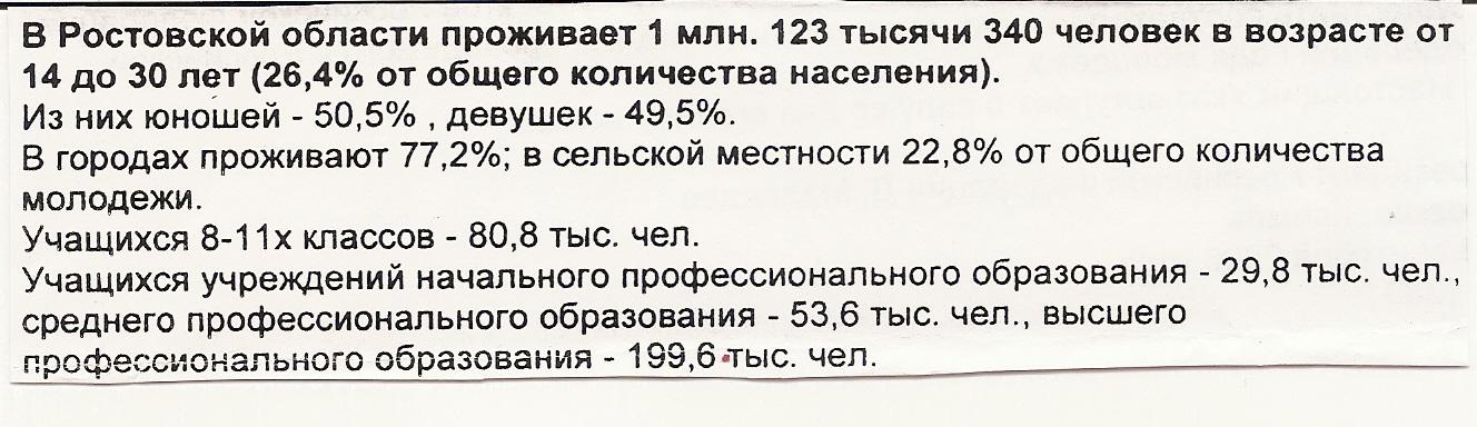 hello_html_m31bd8b07.jpg