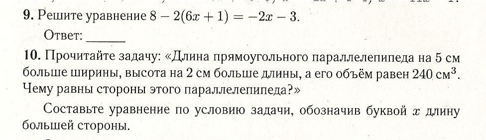 C:\Users\Анастасия\Documents\Scanned Documents\Рисунок (58).jpg