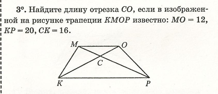 C:\Users\Анастасия\Documents\Scanned Documents\Рисунок (65).jpg