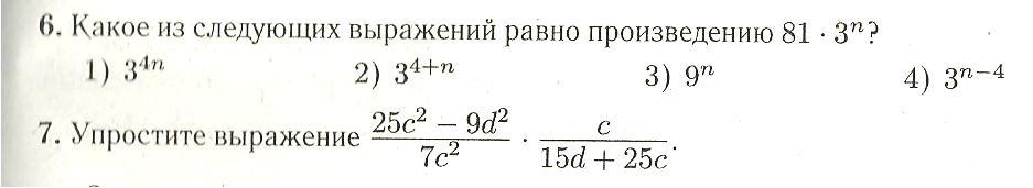 C:\Users\Анастасия\Documents\Scanned Documents\Рисунок (47).jpg