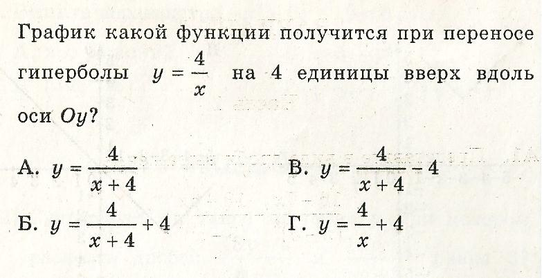 C:\Users\Анастасия\Documents\Scanned Documents\Рисунок (79).jpg