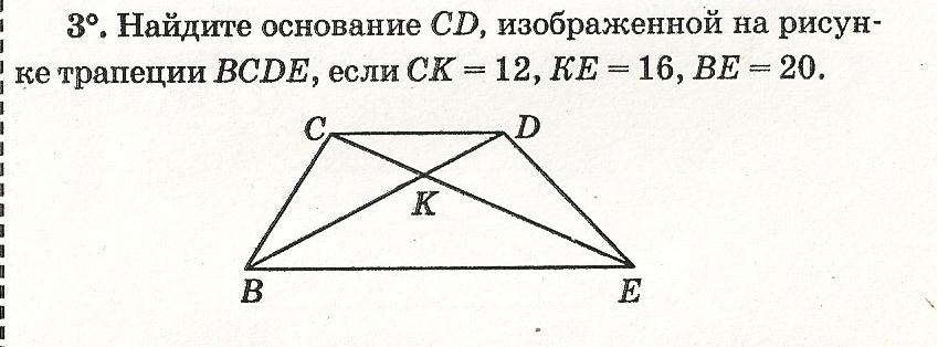 C:\Users\Анастасия\Documents\Scanned Documents\Рисунок (66).jpg