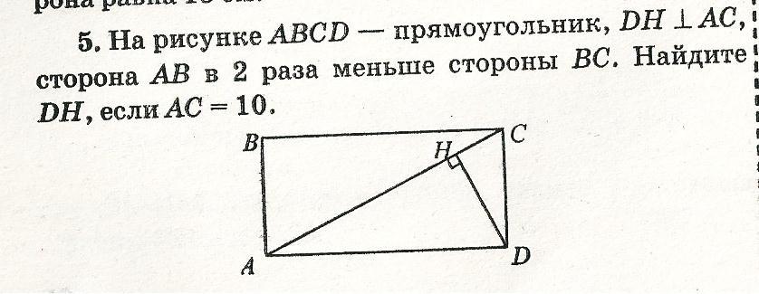 C:\Users\Анастасия\Documents\Scanned Documents\Рисунок (86).jpg