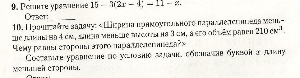 C:\Users\Анастасия\Documents\Scanned Documents\Рисунок (59).jpg