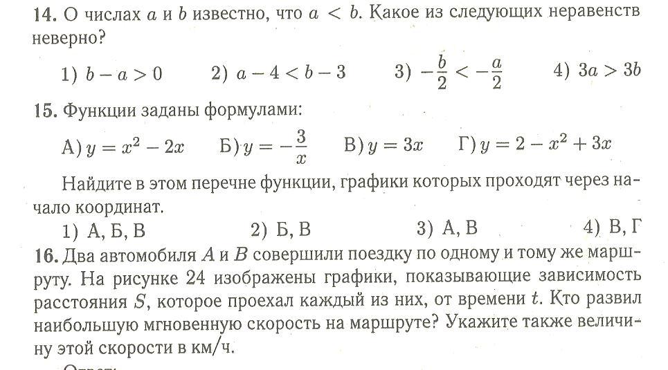 C:\Users\Анастасия\Documents\Scanned Documents\Рисунок (76).jpg