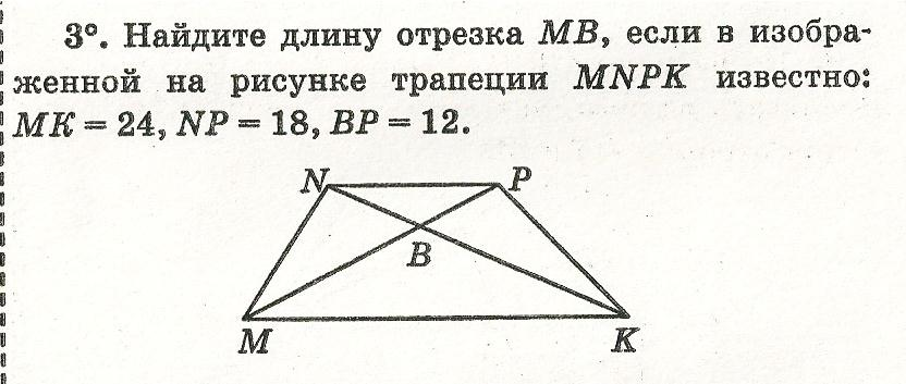 C:\Users\Анастасия\Documents\Scanned Documents\Рисунок (64).jpg