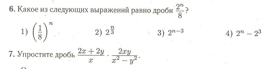C:\Users\Анастасия\Documents\Scanned Documents\Рисунок (55).jpg