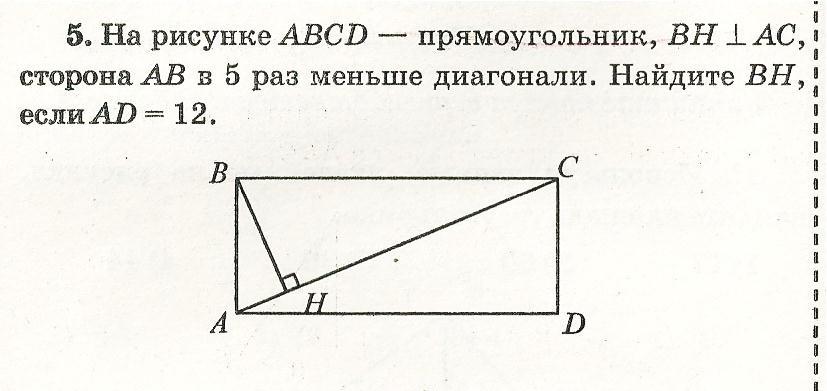 C:\Users\Анастасия\Documents\Scanned Documents\Рисунок (83).jpg