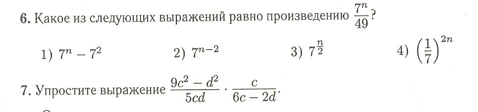 C:\Users\Анастасия\Documents\Scanned Documents\Рисунок (50).jpg