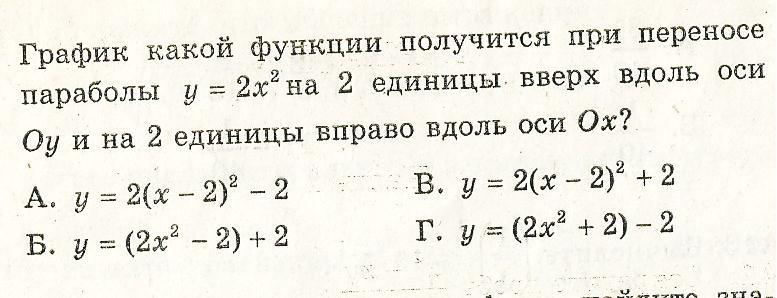 C:\Users\Анастасия\Documents\Scanned Documents\Рисунок (78).jpg