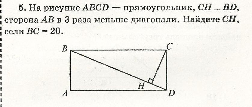 C:\Users\Анастасия\Documents\Scanned Documents\Рисунок (90).jpg